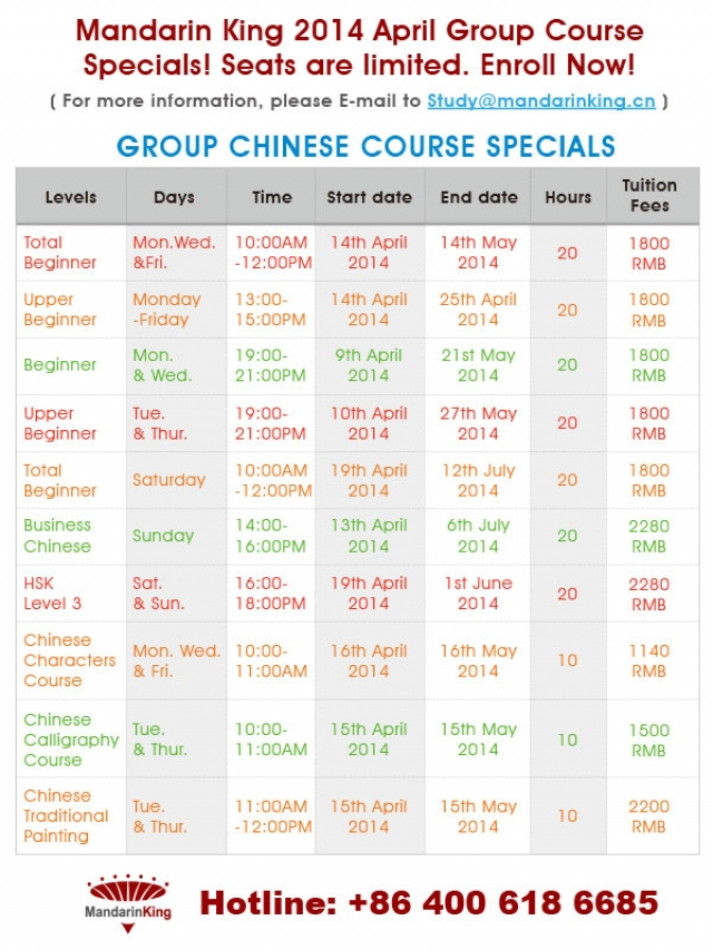 Mandarin King 2014 April Group Course Specials