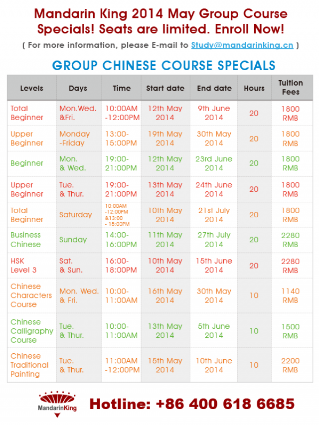 Mandarin King 2014 May Group Course Specials