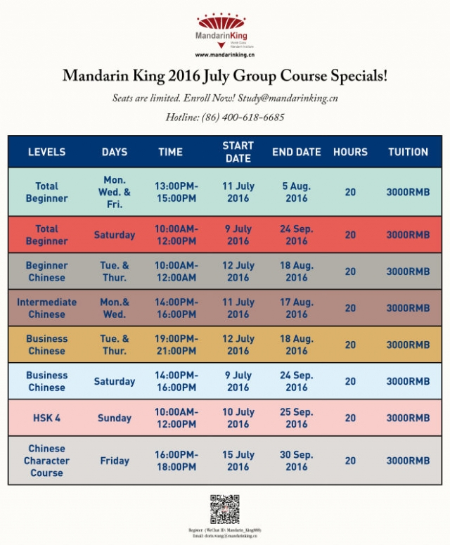 Mandarin King 2016 July Group Course Specials
