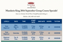 Mandarin King September 2016 Group Course Specials