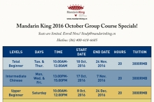 Mandarin King October 2016 Group Course Specials