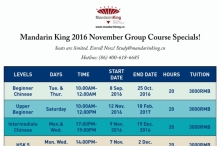 Mandarin King 2016 November Public Group Mandarin Course Schedules & Rates